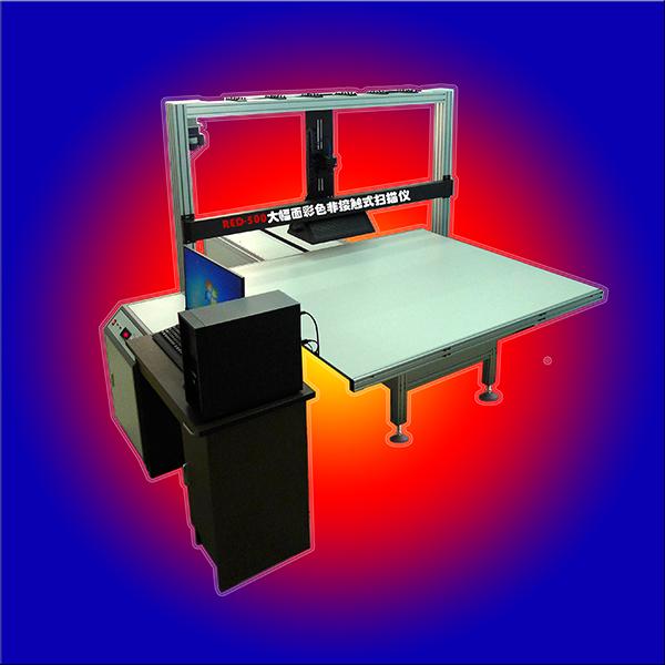 %scannerRED 500大幅面彩色非接触式扫描仪性能指标