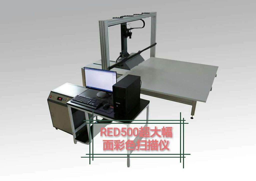 %scanner实际扫描石材纹理等图例
